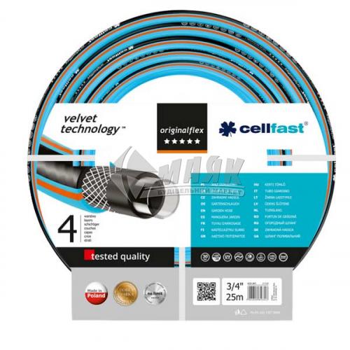 """Шланг для поливу Cellfast ORIGINALFLEX 3/4"""" 25 м"""