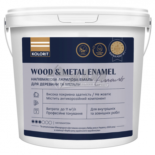 Емаль акрилова для дерева та металу Kolorit Wood and Metal Enamel база А 2 л біла глянцева