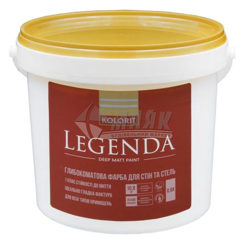 Фарба інтер'єрна Kolorit Legenda (Interior Luxe) база А акрилова 0,9 л біла глибокоматова