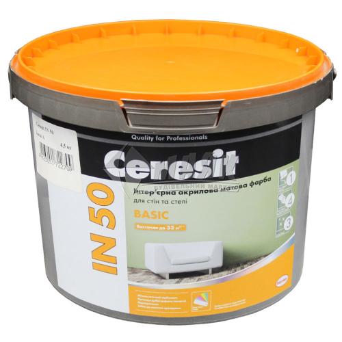 Фарба інтер'єрна Ceresit IN 50 Basic база А акрилова 4,5 кг біла матова