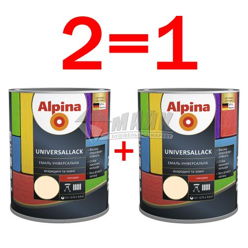 Емаль алкідна ALPINA UNIVERSALLACK 0,75 л + 0,75 л слонова кістка глянцева 2 за ціною 1