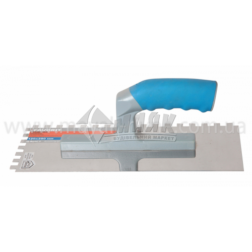 Гладилка зубчаста зуб 8×8 мм 120×280 мм нержавіюча сталь пластикова ручка