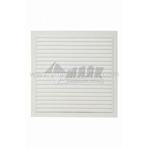Решітка вентиляційна квадратна VENTS МВ 250-1 нероз'ємна 250×250 мм