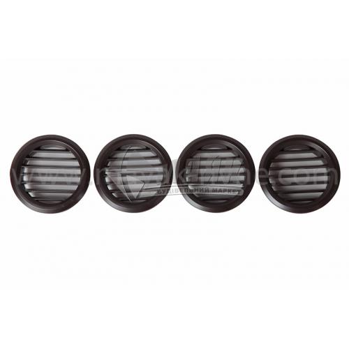 Решітка вентиляційна кругла VENTS МВ 50/4 бВ D59 4 шт коричнева