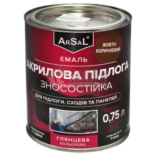 Емаль для підлоги Arsal акрилова 0,75 л жовто-коричнева