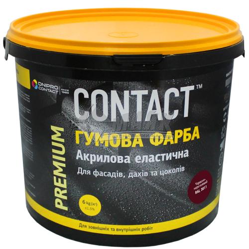 Фарба гумова CONTACT акрилова 6 кг RAL 3011 червоно-коричнева