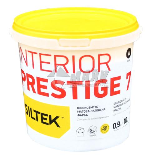 Фарба інтер'єрна Siltek Interior Prestige 7 база А латексна 0,9 л біла шовковисто-матова