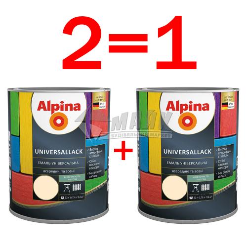 Емаль алкідна ALPINA UNIVERSALLACK 0,75 л + 0,75 л слонова кістка шовковисто-матова 2 за ціною 1