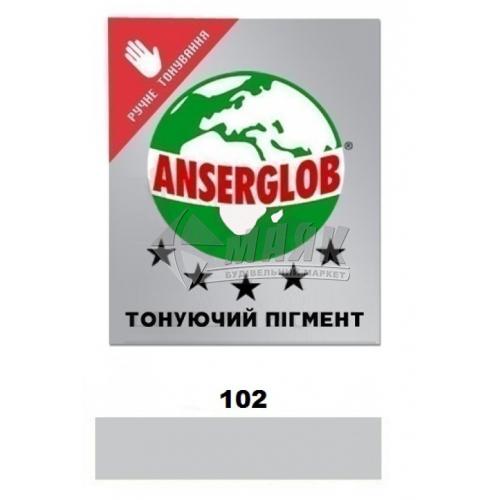 Пігмент для фуги (затирки) Anserglob 50 г 102 срібло