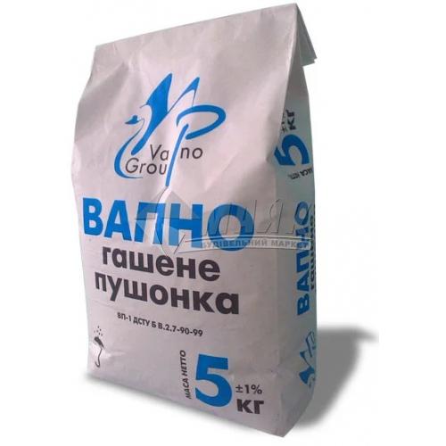 Вапно гашене гідратне пушонка Vapno Group 5 кг