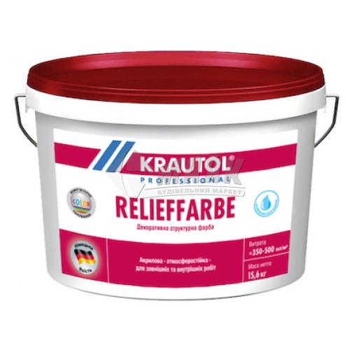 Фарба фасадна KRAUTOL Relieffarbe структурна акрилова 15,6 кг біла