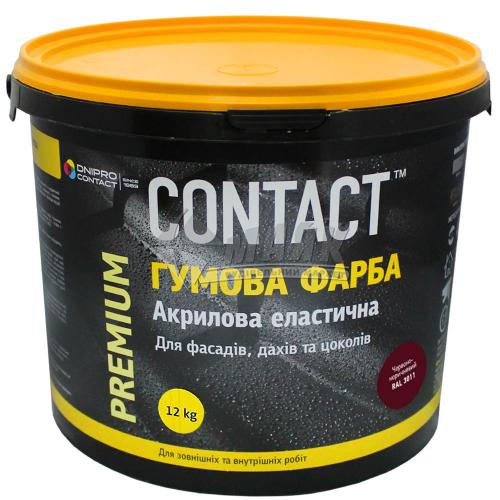 Фарба гумова CONTACT акрилова 12 кг RAL 3011 червоно-коричнева