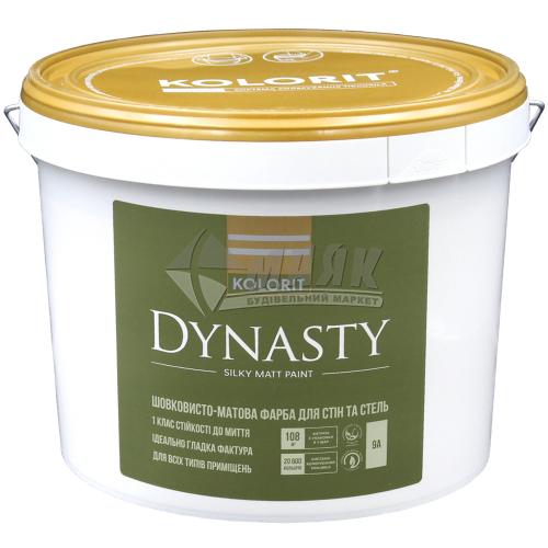 Фарба інтер'єрна Kolorit Dynasty (Interior Premium 7) 9 л біла шовковисто-матова