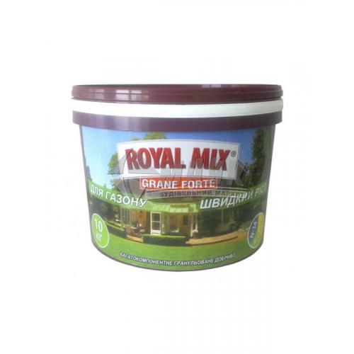 Добриво гранульоване ROYAL MIX GRANE FORTE Швидкий Ріст для газону 10 кг відро