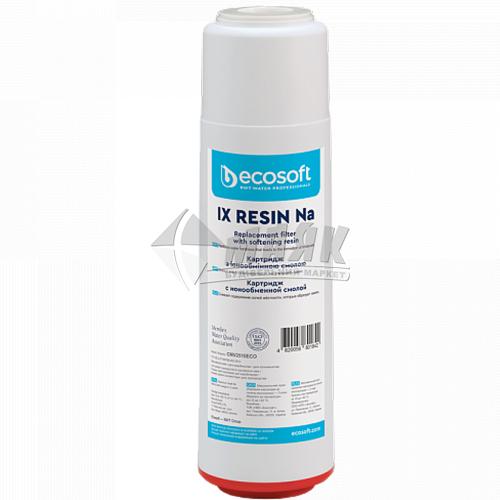 """Картридж для фільтра Ecosoft CMV2510ECO ІХ Resin Na 2,5×10"""" пом'якшувальний"""