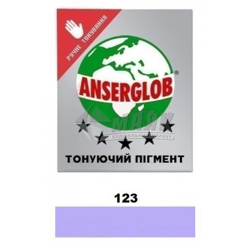 Пігмент для фуги (затирки) Anserglob 50 г 123 лаванда