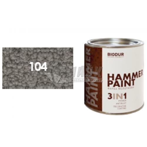 Емаль антикорозійна Biodur 3в1 0,7 л 104 молоткова сіра