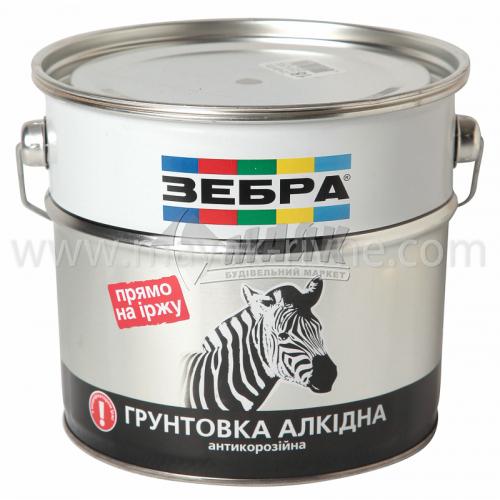 Ґрунтовка антикорозійна ZEBRA ПФ-010М 2,8 кг 18 темно-сіра