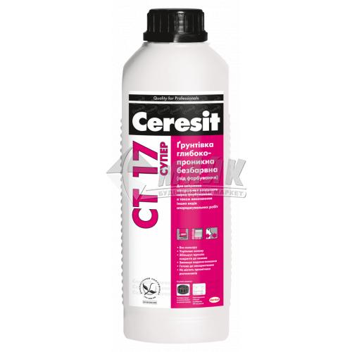 Ґрунтовка глибокого проникнення Ceresit CT 17 Супер 2 л