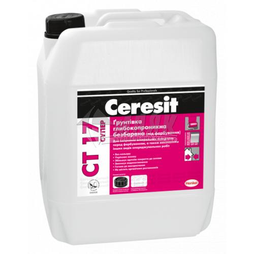 Ґрунтовка глибокого проникнення Ceresit CT 17 Супер 10 л