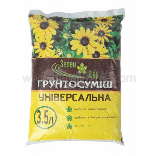 Субстрат універсальний ЗеленДар 3,5 л
