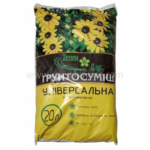Субстрат універсальний ЗеленДар 20 л