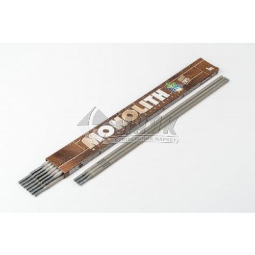 Електроди зварювальні Monolith РЦ 2,5 мм 1 кг