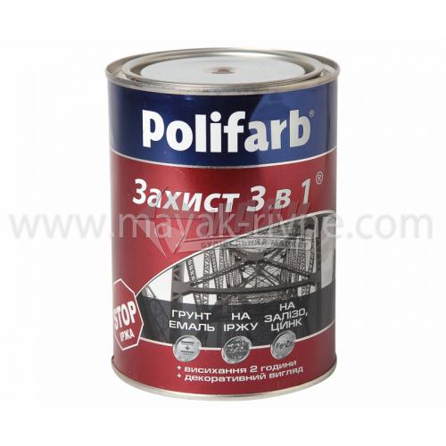 Емаль антикорозійна Polifarb 3в1 для оцинкованого металу 0,9 кг RAL 8017 коричнево-шоколадна