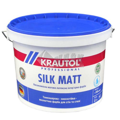 Фарба інтер'єрна KRAUTOL Silk Matt база 1 латексна 2,5 л біла матова