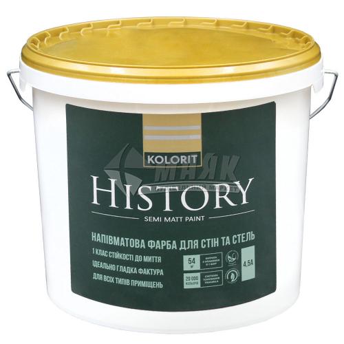 Фарба інтер'єрна Kolorit History база А акрилова 4,5 л біла напівматова