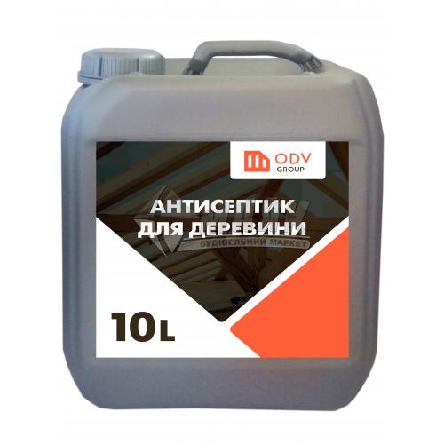 Антисептик (просочення) ODV Group для внутрішніх та зовнішніх робіт 10 л зелений