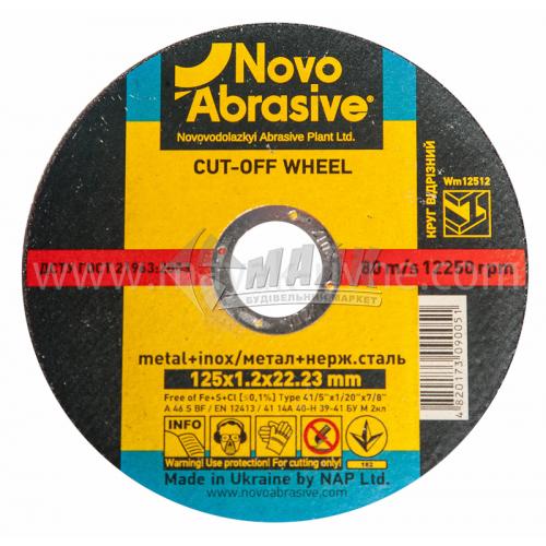 Диск абразивний відрізний по металу Novoabrasive A46S BF 125×1,2×22,23 мм