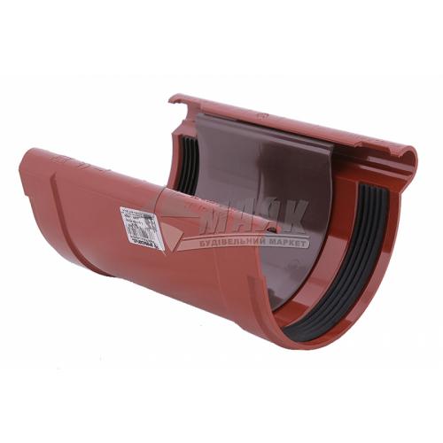 Муфта (з'єднувач) ринви з прокладкою пластикова Profil 130 мм 130/100 цегляна
