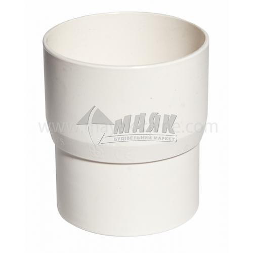 Муфта (з'єднувач) труби водозливної пластикова Profil 90 мм 90/75 біла