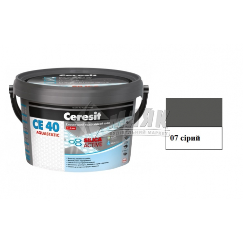 Фуга (затирка) Ceresit CE 40 Aquastatic до 6 мм 2 кг 07 сірий