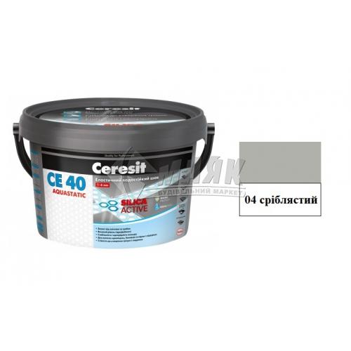 Фуга (затирка) Ceresit CE 40 Aquastatic до 6 мм 2 кг 04 сріблястий