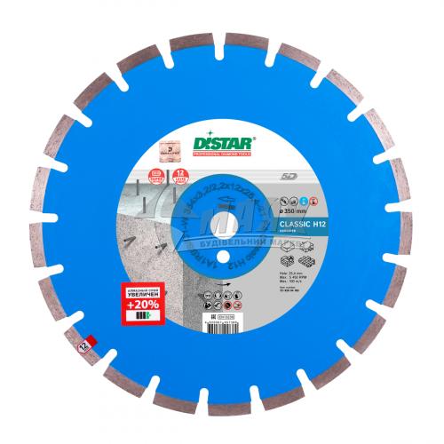 Диск алмазний відрізний DiStar 1A1RSS/C1-W Classic Н12 354×3,2×12×25,4 мм сегментований