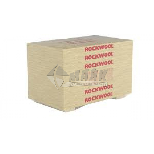 Вата мінеральна Rockwool MONROCK MAX E 100 мм 220 кг/куб.м 2,42 кв.м