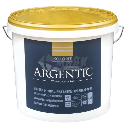 Фарба інтер'єрна Kolorit Argentic антимікробна база А 4,5 л біла матова