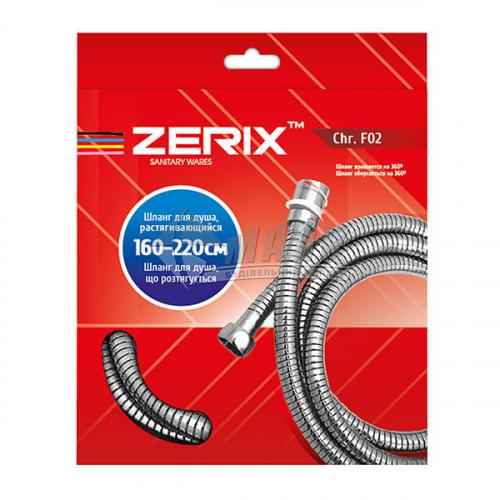 Шланг для душу ZERIX SILVER.F02 160 см на підшипниках