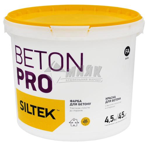 Фарба для бетону Siltek Beton Pro база FA латексна 4,5 л біла