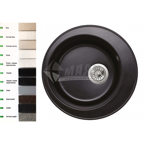 Мийка кухонна гранітна кругла Lavelli Санта 500 мм білий