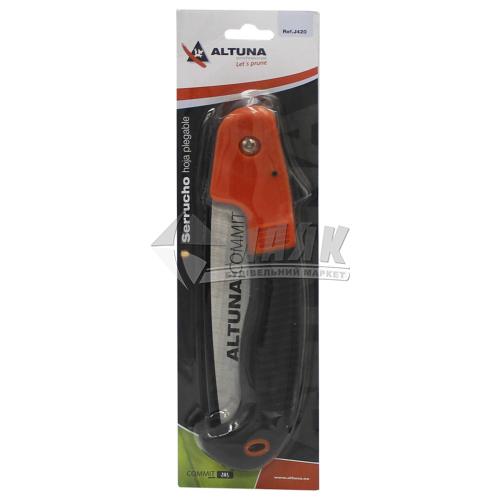 Ножівка садова Altuna 160 мм розкладна