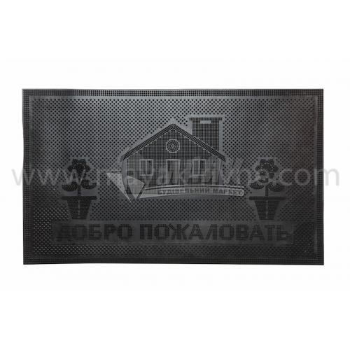 Килимок гумовий К-19 450×750 мм