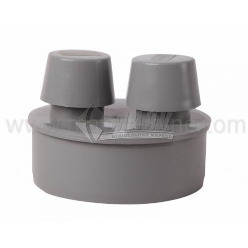 Клапан повітряний ПВХ внутрішня каналізація Інсталпласт 110 мм сірий