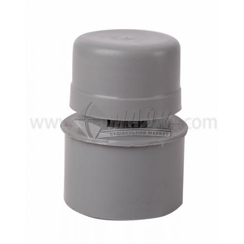 Клапан повітряний ПВХ внутрішня каналізація Інсталпласт 50 мм сірий
