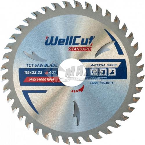 Диск пиляльний WellCut Standard 115×22,23 мм 40Т