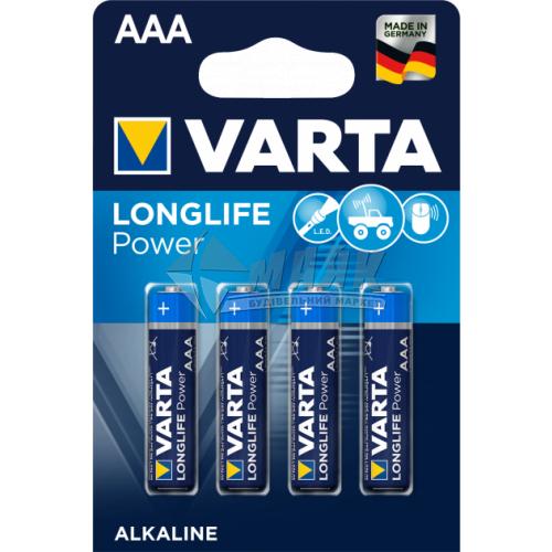 Батарейки VARTA Longlife Power AAA Alkaline лужні 4 шт