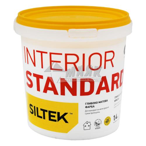 Фарба інтер'єрна Siltek Interior Standart база А латексна 1,4 кг біла глибокоматова