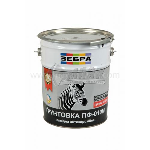 Ґрунтовка антикорозійна ZEBRA ПФ-010М 12 кг 18 темно-сіра